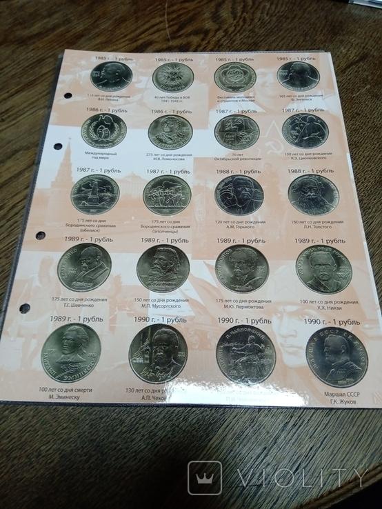 Вкладыши для советских юбилейных монет с листами, фото №5