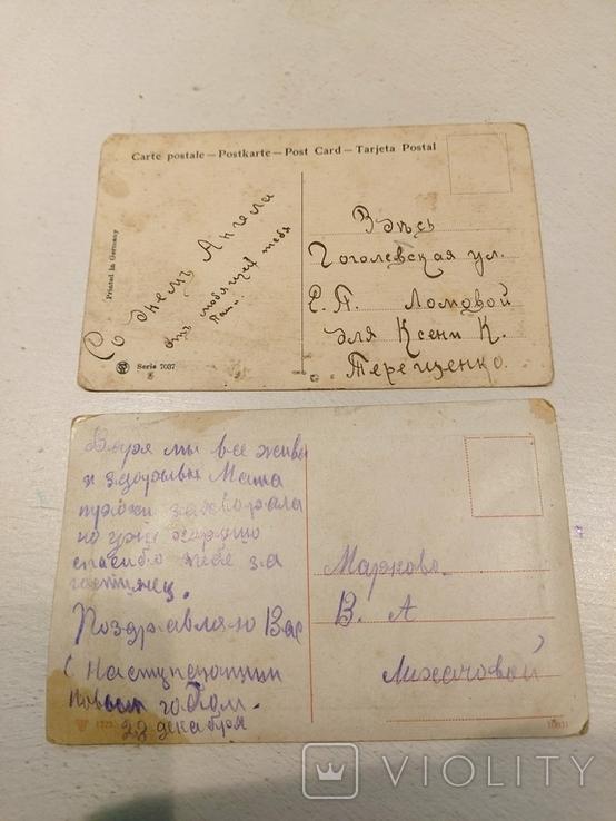 Пара открыток Германия, фото №3