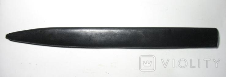 Кинжал пулеметных команд (т.н.бебут прямой), ножны.  копия, фото №2