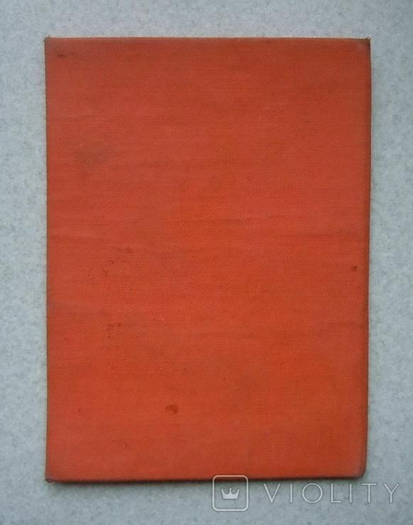 Свидетельство ПТУ 1966 г., фото №5