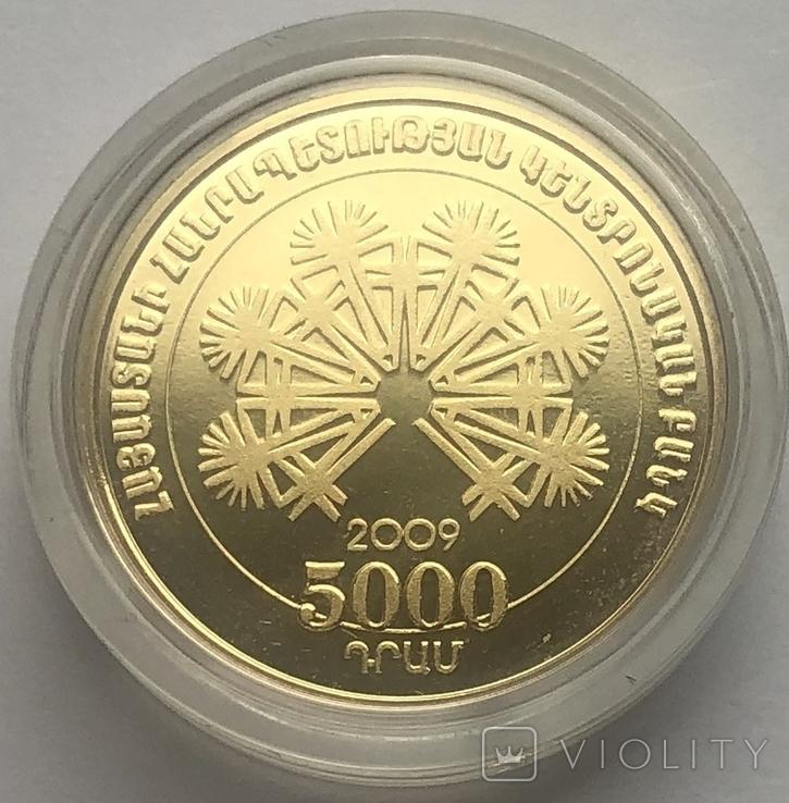5000 драм 2009 года. Армения., фото №3