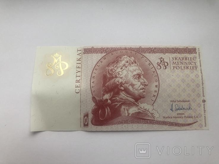 Монета-слиток. 100 лет. Польша., фото №6