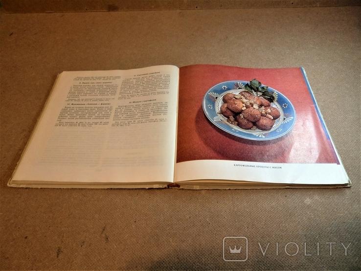 Кухня народов мира., фото №8