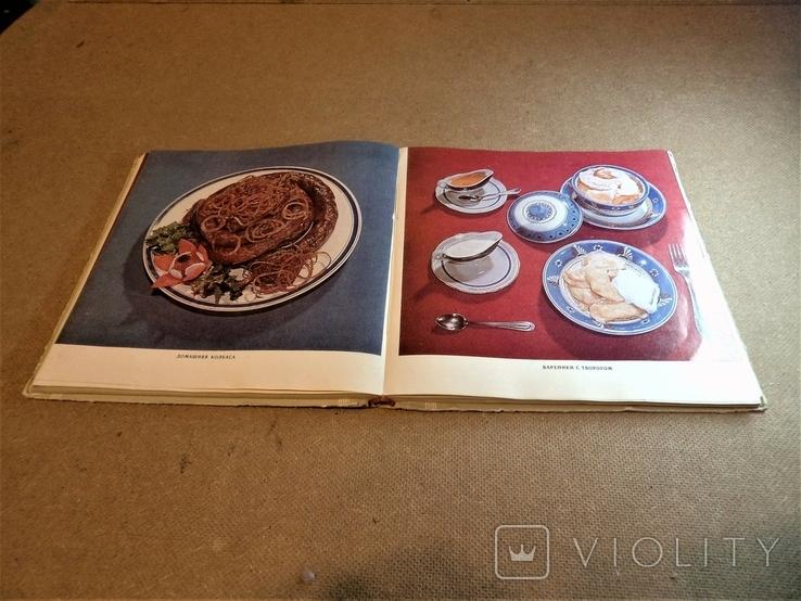 Кухня народов мира., фото №9