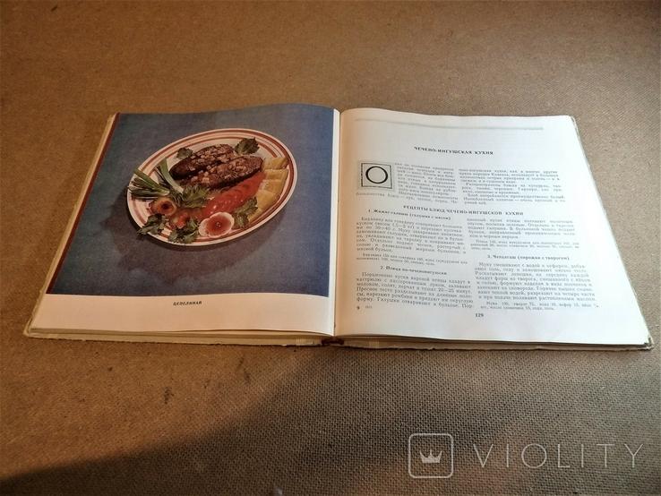 Кухня народов мира., фото №10