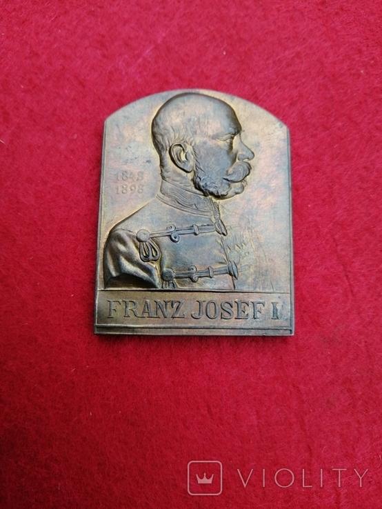 Значок Франса Иосифа, фото №4