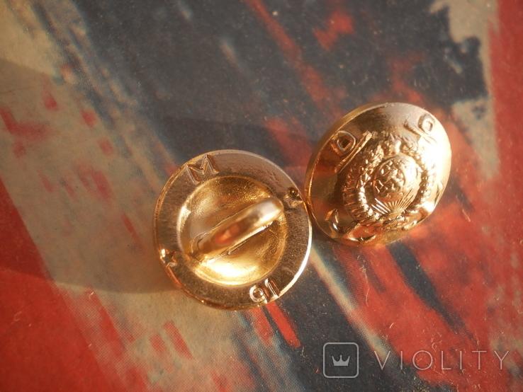 Пара малых пуговиц адмиралов ВМФ СССР, фото №5