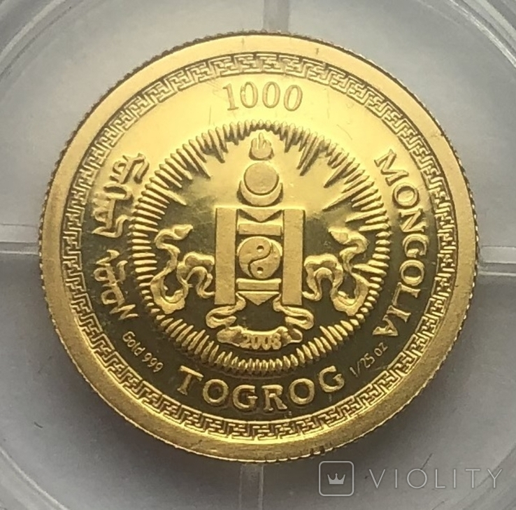 1000 тугриков 2008 года. Монголия. 1/25 oz., фото №3
