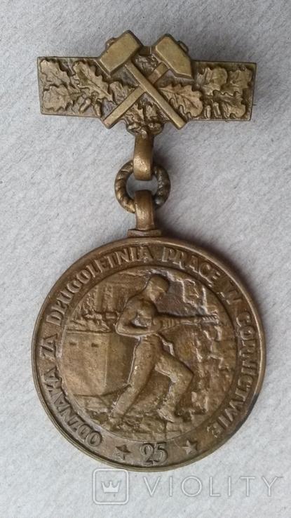 Медаль За труд на шахтах, фото №3