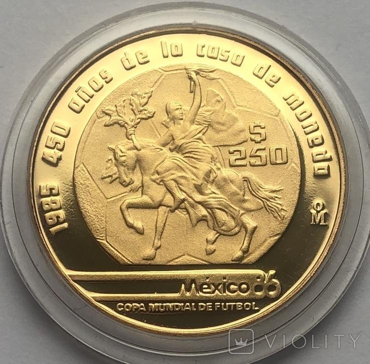 250 песо 1985 года. Мексика.