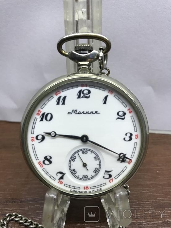 Карманные часы Молния Волки, фото №2