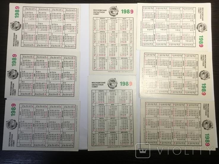Календарики 1, фото №3