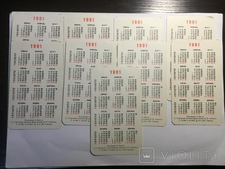 Календарики 2, фото №4