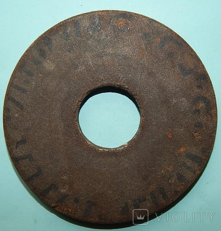 Резина абразивный Круг Ссср, фото №2