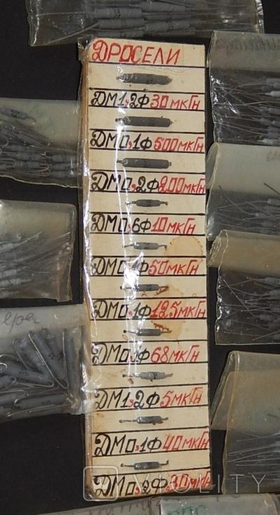 Дроссели ДМ разные, фото №2