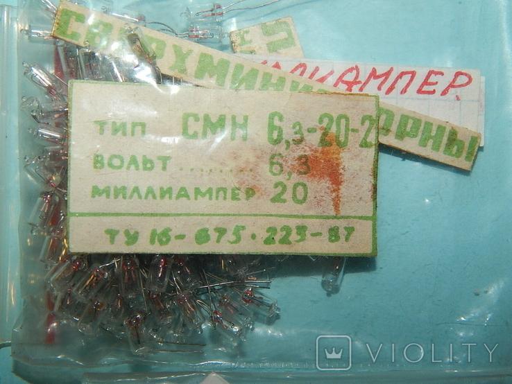 Сверх миниатюрные лампочки СМН, фото №5