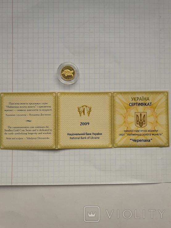 Монета 2гр. Черепаха золото, фото №4