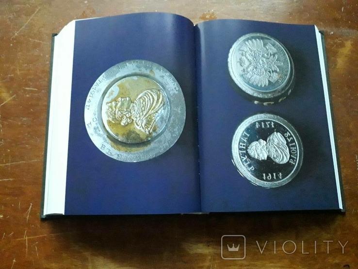 Монеты России XVIII  начала XX века. 2019г, фото №12