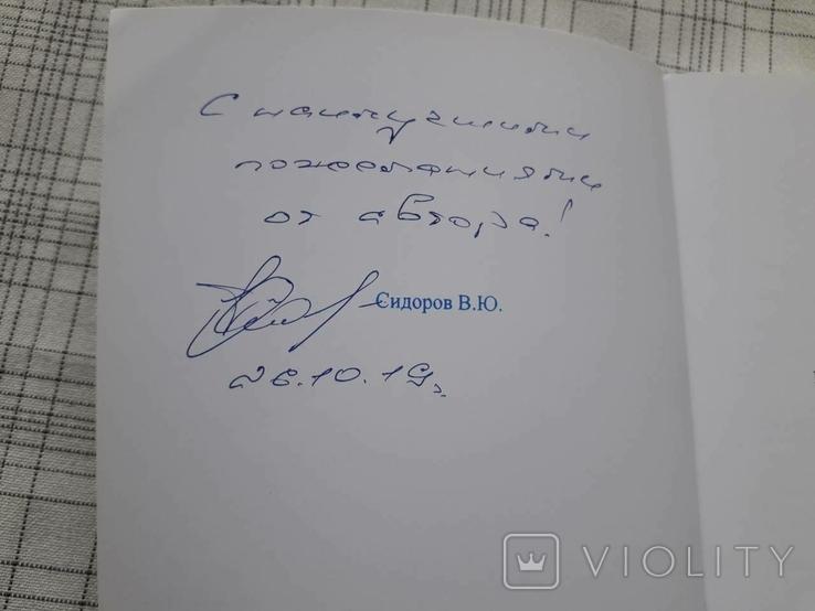 Золотые монеты Николая 2 2019 с автографом автора 1, фото №3