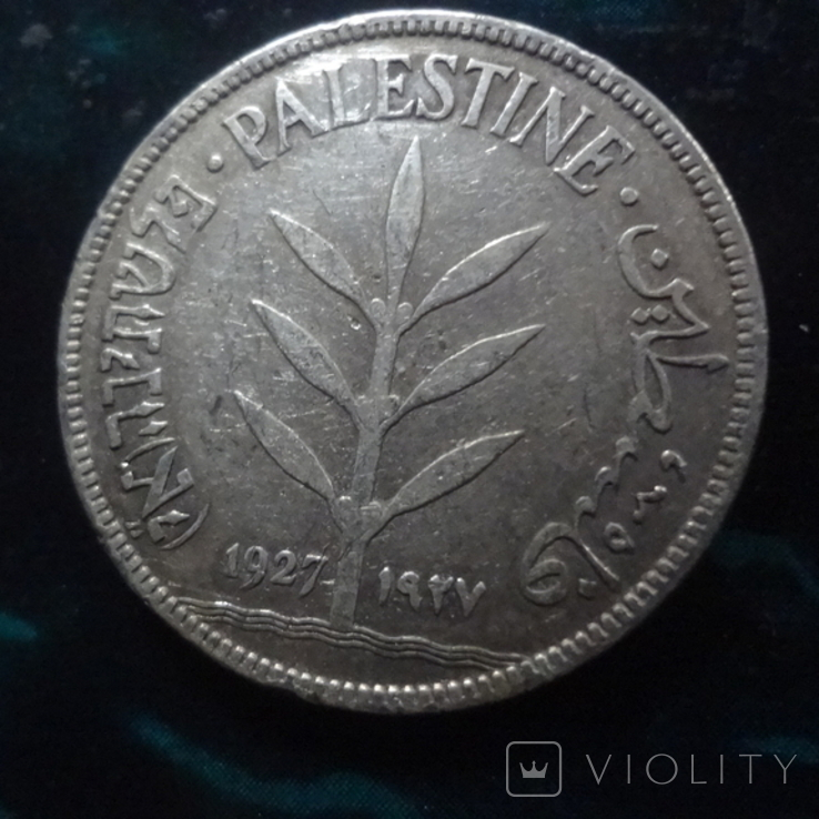 100 милс 1927 Палестинская Британия   серебро    (6.3.1), фото №6