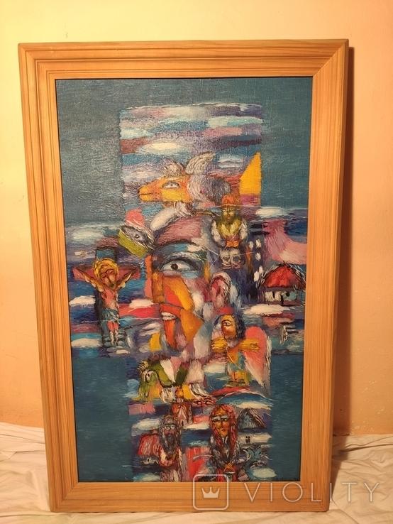 Картина из дома художника - черновцы 1996, фото №2