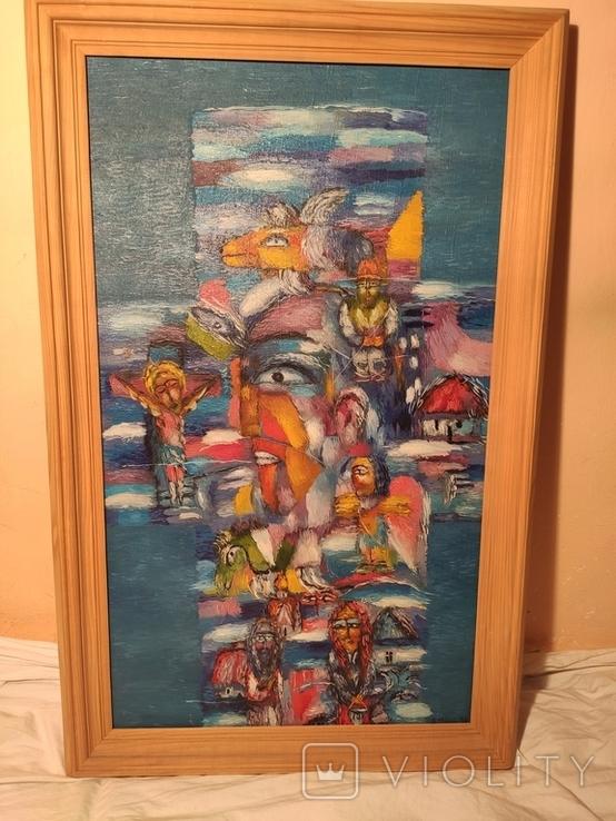Картина из дома художника - черновцы 1996, фото №8