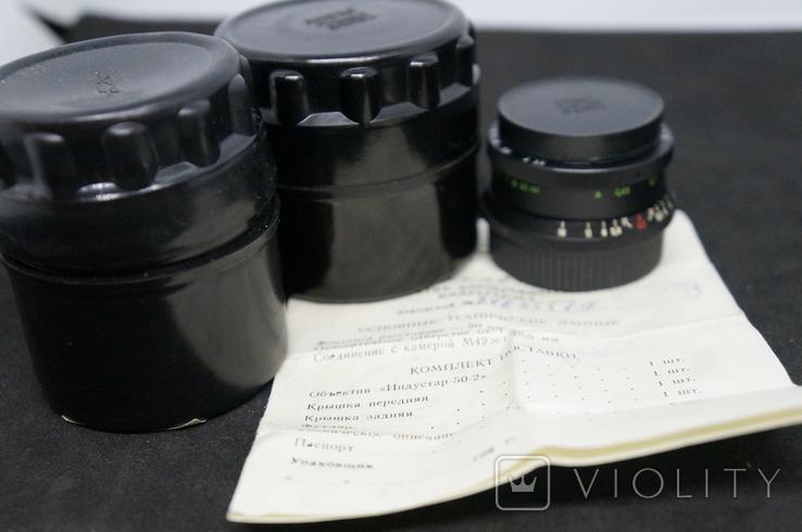 Индустар 50-2 с паспортом + кольца М42, фото №2