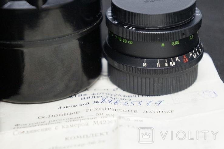 Индустар 50-2 с паспортом + кольца М42, фото №6