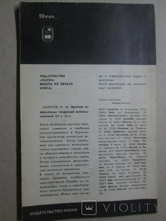Россия перед первой мировой. Вооруженные силы царизма, фото №3