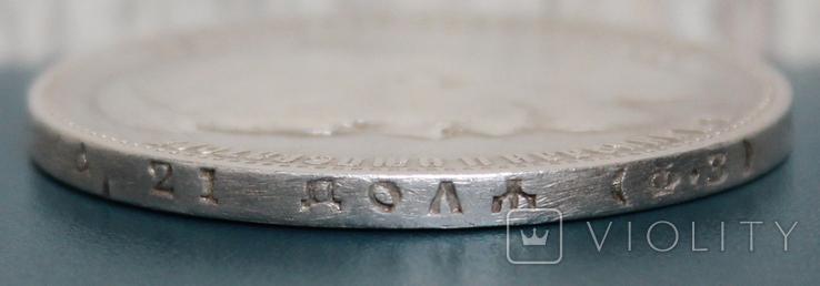 1 рубль 1899(ФЗ), фото №6