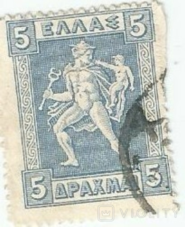 Марка.Греция.Мифологические фигурки, фото №2