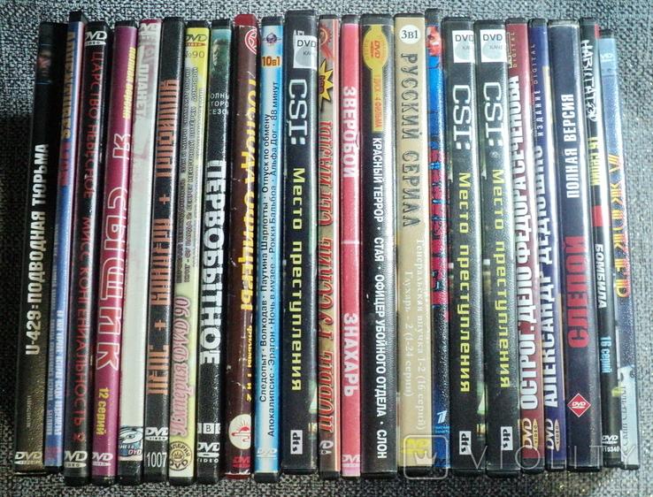 Двд диски фильмы, фото №3