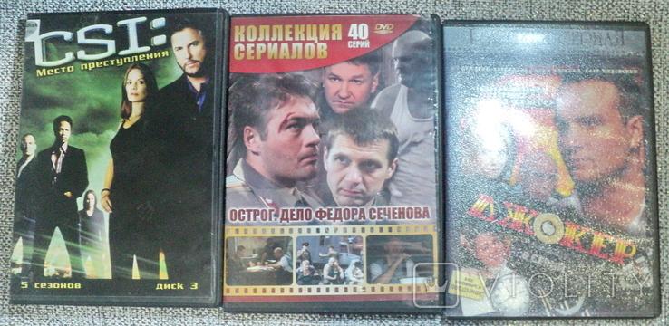 Двд диски фильмы, фото №5