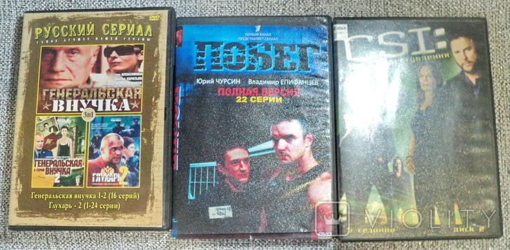 Двд диски фильмы, фото №6