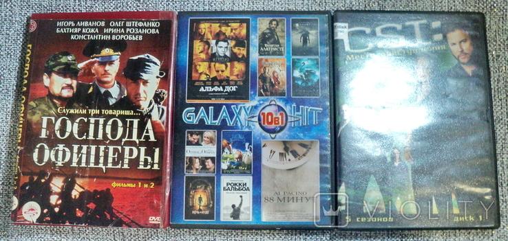Двд диски фильмы, фото №9