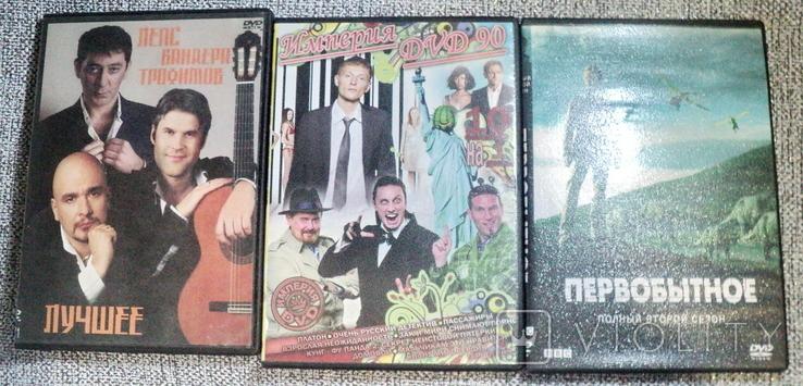 Двд диски фильмы, фото №10