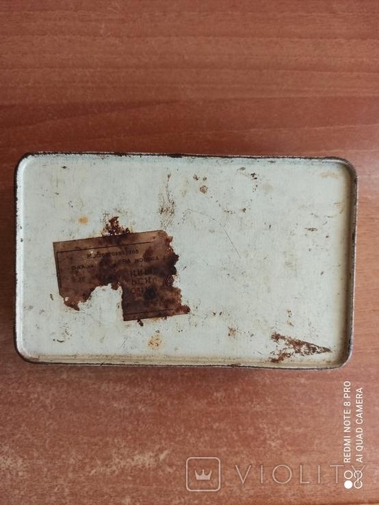 Коробка из-под конфет. Мосгорсовнархоз, Бабаевская фабрика., фото №8