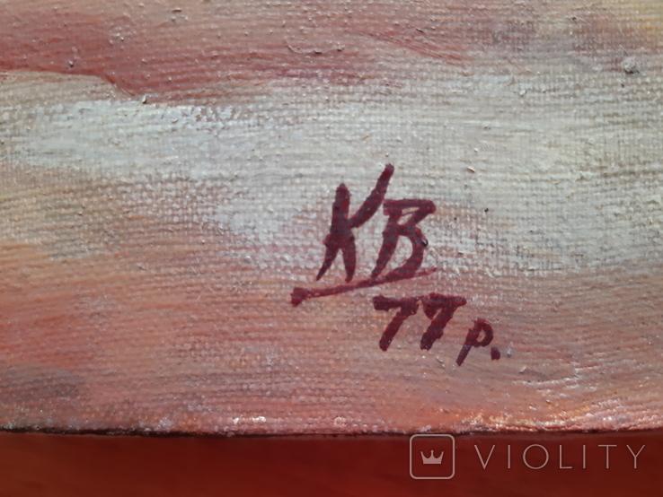Гуцул. 80,5 Х 62 см., фото №5