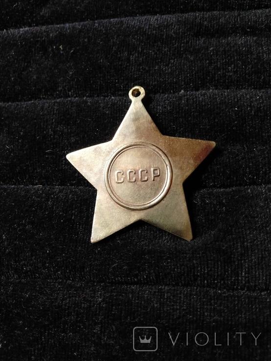 Орден Славы 1-ой степени безномерной, копия, фото №3