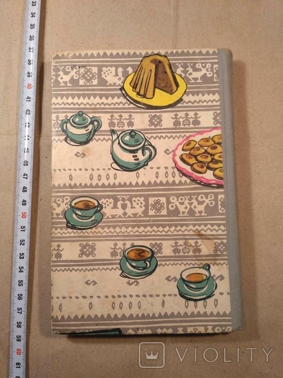 500 видов домашнего печенья 1969 р, фото №4