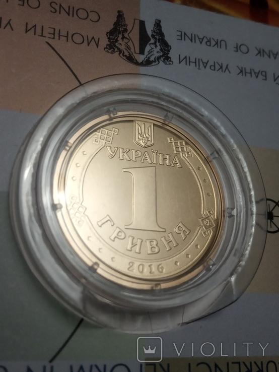 1 гривня / гривна 2016 рік - 20 років грошовій реформі в Україні в Буклеті, фото №4
