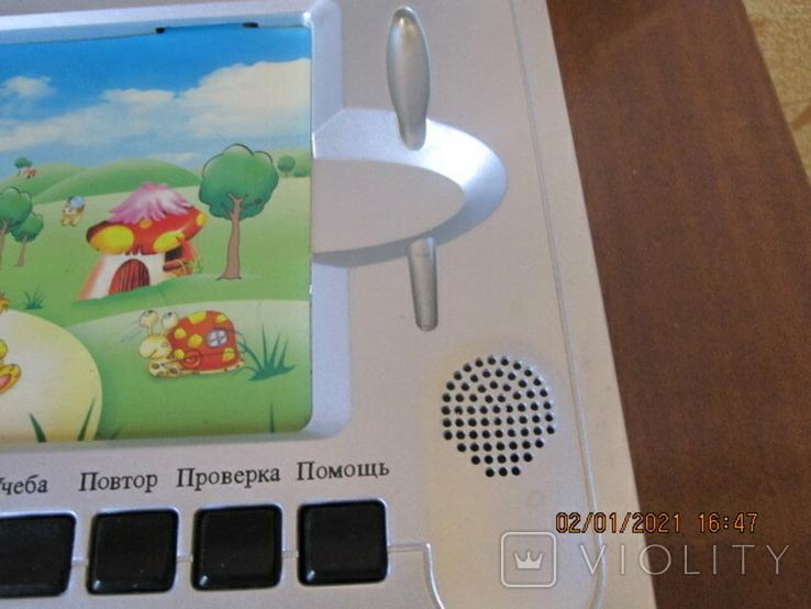 Детский компютер-обучающий., фото №8