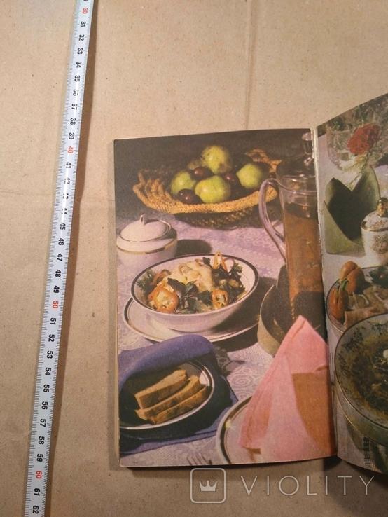 500 блюд из картофеля, фото №6