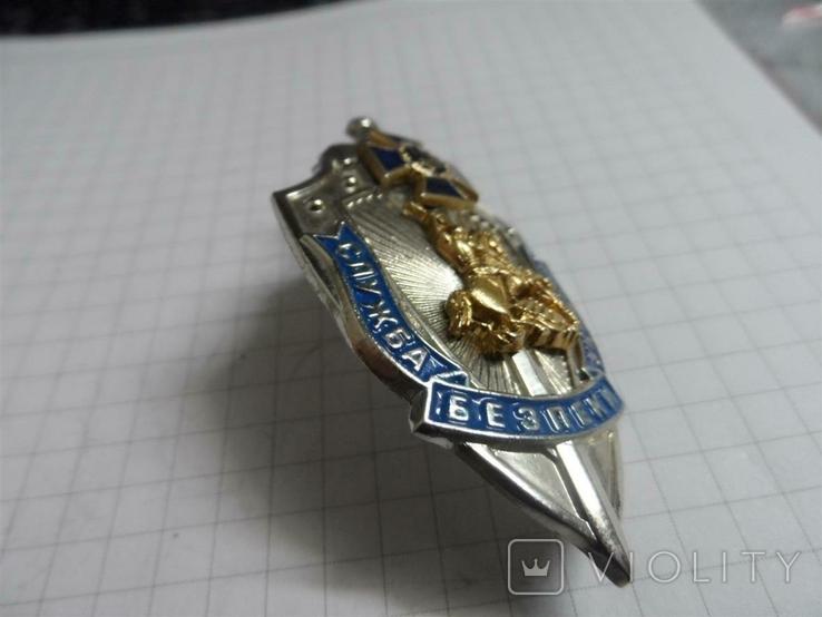 Служба безпеки України. копия, фото №6