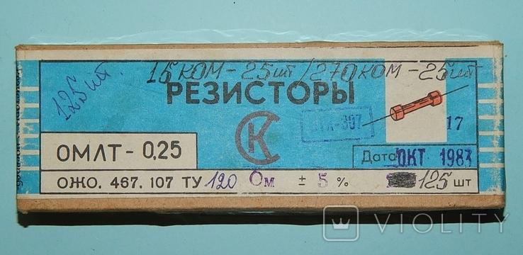 Резистор ОМЛТ-0,25/120ом, фото №2