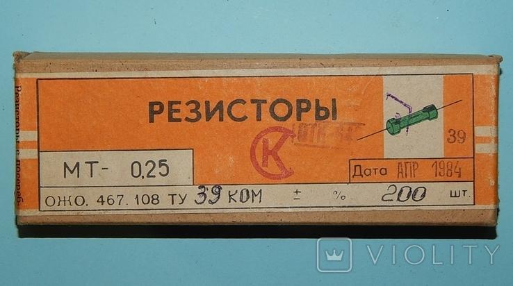 Резистор МТ-0,25/39ком, фото №2