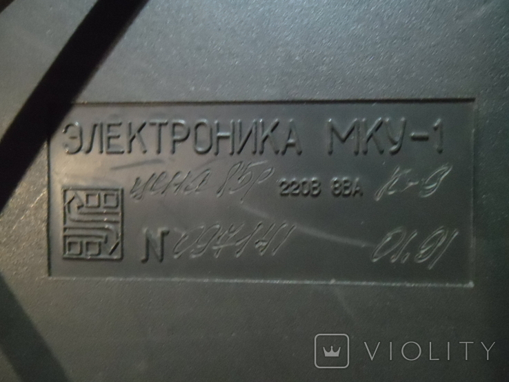 "Калькулятор ""Электроника"" МКУ-1 1991г., фото №7"