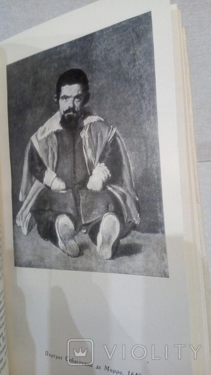 Рыцарь без меча Дмитренко М. Веласкес, фото №4