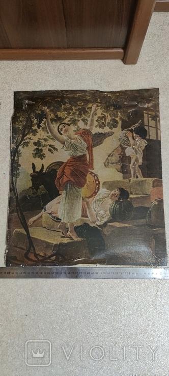 Репродукции картин., фото №4
