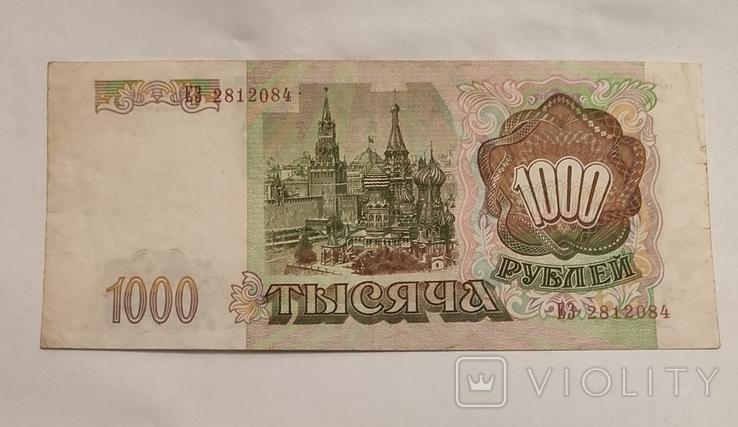 100 рублів, 1993, фото №3